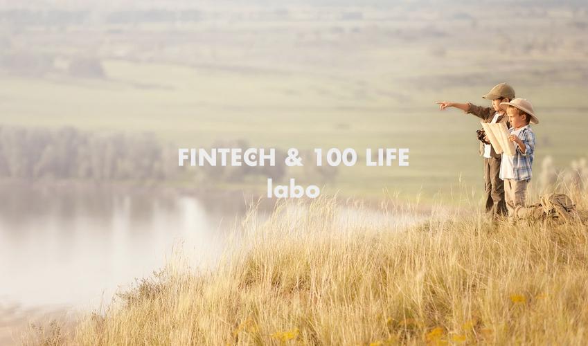 """■ 日経新聞を""""Fintech""""で定点観測して会社を作りました 〜なぜ税理士事務所が、Fintechなのか?"""